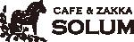SOLUM(ソルム)オフィシャルサイト